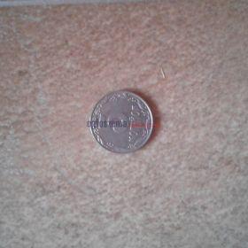 Monety dla kolekcji