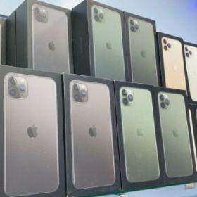 Oferta hurtowa wszelkiego rodzaju telefonów komórkowych i elektroniki w ogóle.